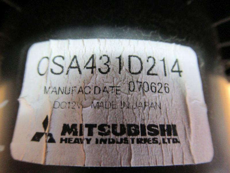 Gebläsemotor MITSUBISHI OUTLANDER II (CW_W) 2.0 DI-D
